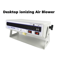 цена на Ionizing Air Blower Anti-static Ion Fan Removes Electrostatic Dusting,application of Electronic and Medical Equipment Production