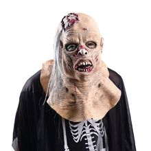 Halloween Mask Horror Latex Mask Bald Bad Face Wig Party Tricky Hood Creepy Scary Halloween Cosplay Costume Mask