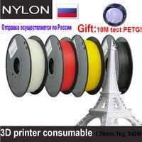 Yousu presente de náilon 10 m teste petg filamento/impressora 3d consumível/1.75mm 1kg 340 m/pla abs transporte de alta qualidade da rússia|Materiais de impressão 3D| |  -