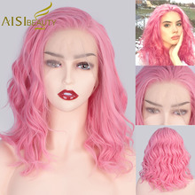 AISI BEAUTY 13*4 Synthetic Lace Front Wigs Wavy Pink Short Wig