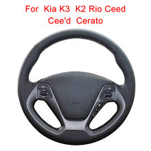Customize Car Steering Wheel Cover For Kia K3 2013 K2 Rio 2015 2016 Ceed Cee'd 2012-2017 Cerato Leather Braid For Steering Wheel