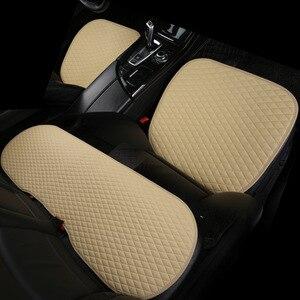 Image 3 - Cojín de cuero Artificial para asiento de coche, funda Universal resistente al desgaste, resistente al agua, 3 colores