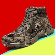 Зимние мужские и женские камуфляжные походные ботинки, уличные Нескользящие износостойкие теплые высокие тактические ботинки, походные альпинистские кроссовки