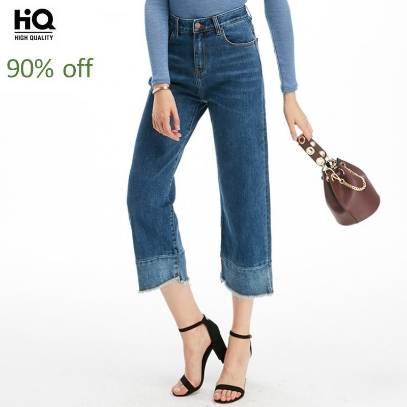 2020 New Arrival Hot Euro Streetwear High Waist Wide Leg Pants For Women Loose Fit Comfort Antumn Denim Trousers Pantalon Femme