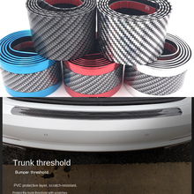Automotive general threshold strip electroplated carbon fiber anti trample protective strip sticker anti-collision strip carbon