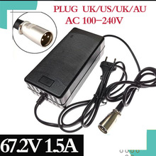 67.2V 1.5A charger 60V 1.5A power adapter for 60V 16S Lithium Li ion e bike bicycle electric bike battery free shipping