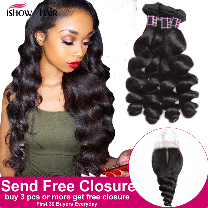 Ishow Brazilian Loose Wave Bundles 100% Human Hair Bundles Buy 3 Or 4 Bundles Get Free Closure Brazilian Hair Weave Bundles