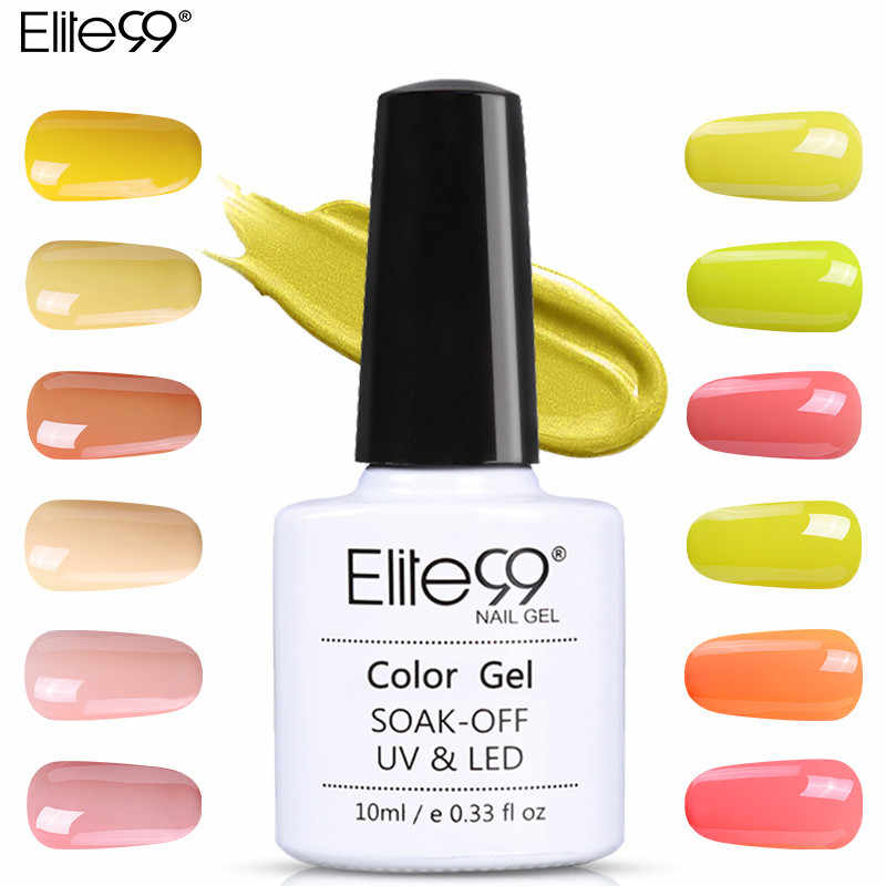 Elite99 soak off UV Gel Polish amarillo serie decoración de uñas laca de esmalte en Gel manicura diseños Gel barniz 1 botella