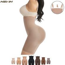Hexin bunda levantador sem costura mulheres cintura alta emagrecimento barriga controle calcinha briefs shapewear puxando roupa interior shaper corpo elevador