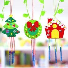 Новые рождественские украшения ветряные колокольчики детский