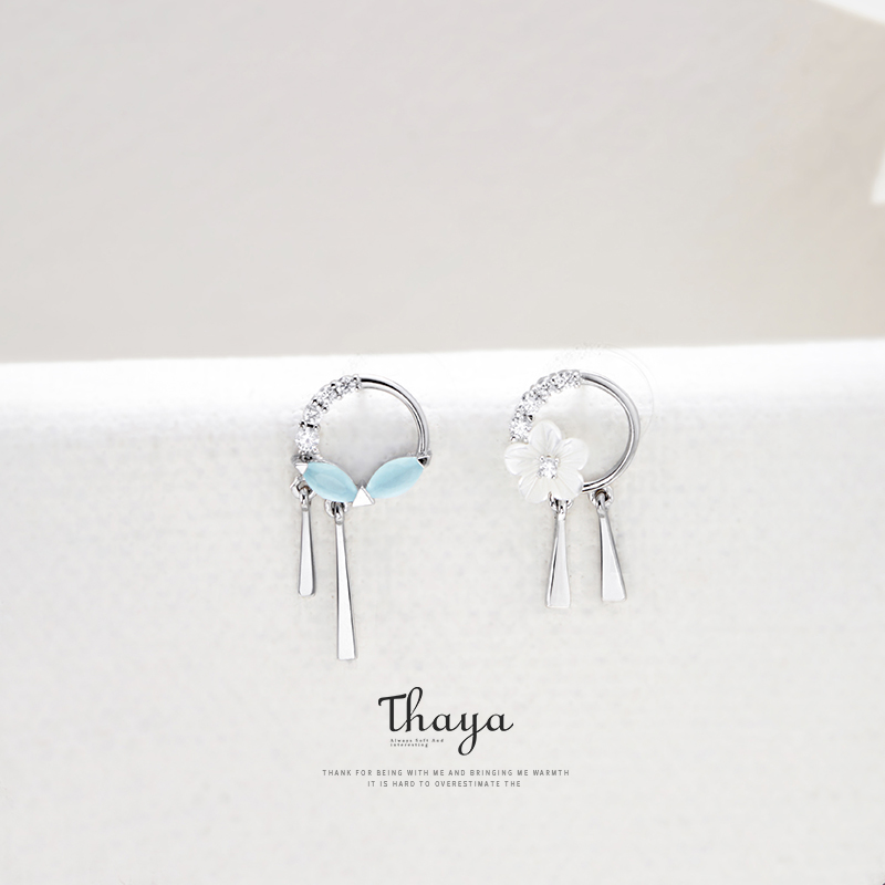 Thaya Vintage Asymmetry Flowers and Leaves Tassels Earrings 925 Silver Stud Earrings For Girl Special Fine Jewelry(China)