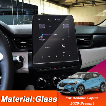 Car Styling Dashboard GPS Navigation Screen Glass Protective Film Sticker For Renault Captur 2020-Present Control of LCD Screen image
