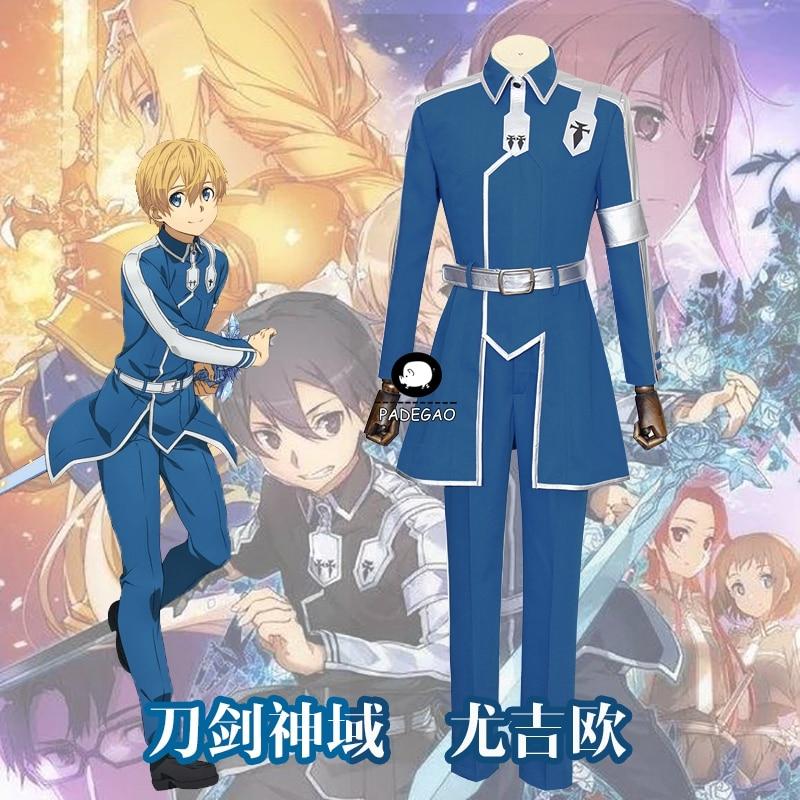 Highest Quality Sword Art Online Kirito Anime cosplay costume Christmas