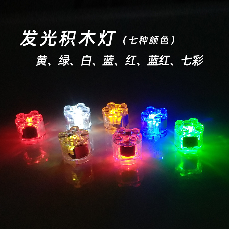 Light Brick Luminescent Lamp Accessories Round Led The Flash Luminous Building Blocks DIY Toys Set MOC Colorful Color LED Lights