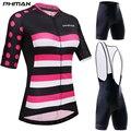 Женская одежда для велоспорта PHMAX  комплект одежды для велоспорта  дышащая одежда для велоспорта с коротким рукавом  комплект Джерси для жен...