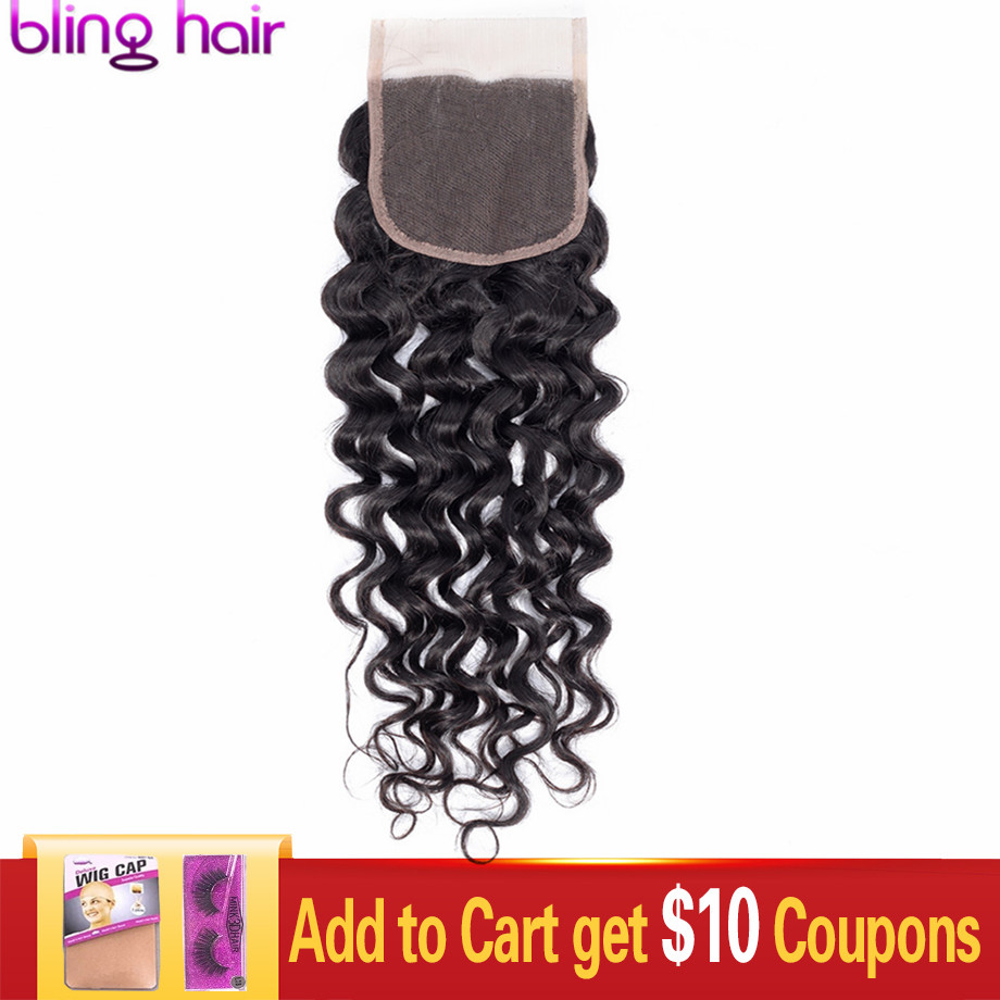 Bling Hair 4*4 Water Wave Lace Closure Brazilian Human Hair Closure With Baby Hair Free Part Remy Natural Color Free Shipping