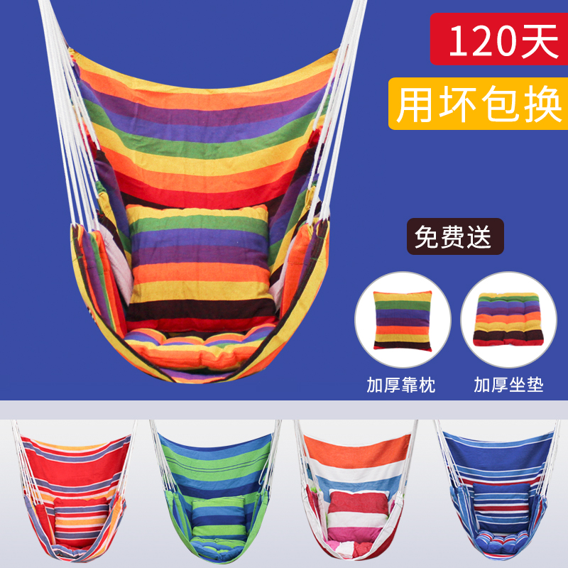 Garden Swing  With 2 Pillows  Outdoor Camping Hanging Chair Hanging Sleep Bag Hammock Bed