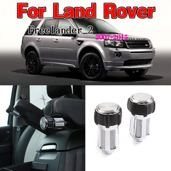 For Land Rover Freelander 2 2007-2015 Aluminum alloy Seat Armrest Box Adjustment Konbs Internal Car Accessories