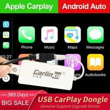 Carlinkit wired apple carplay dongle android auto para serviços de carro android venda automática airplay autokit mapa música usb ligação inteligente