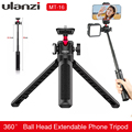 Ulanzi MT-16 продлить планшет штатив-Трипод с холодным башмаком для Микрофон светодиодная лампа для видеосъемки светильник смартфон SLR Камера Vlog...