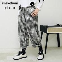 Оригинальные черно белые клетчатые брюки imakokoni с морковью