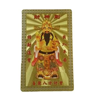 2Pcs Copper Amulet Gold Card Feng Shui Lucky Fortune Card Bring Good Lucky Increase Wealth Home Decor Craft ZJM9103 1