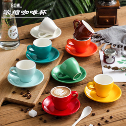 80ml Espresso Coffee Cups Set Porcelain Cups and Saucers Home Kitchen Accessories Drinkware Coffe Mugs Ceramic Coffeewear