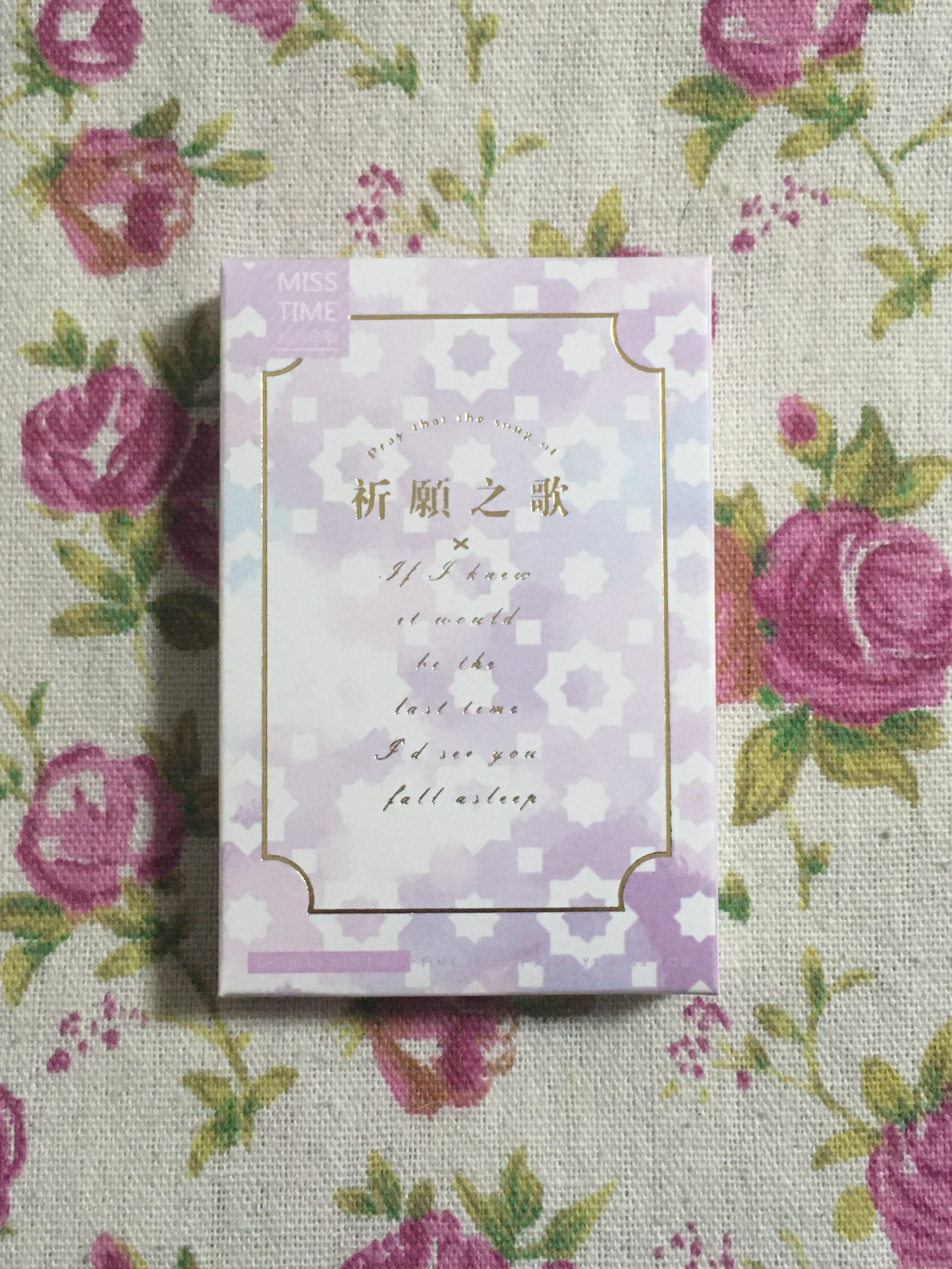 52mm*80mm Hope Song Paper Greeting Card Lomo Card(1pack=28pieces)