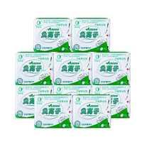 Paquete de 10 almohadillas sanitarias de anión 100% de algodón almohadillas de anión Winalite Anion tira Panty Liner producto de higiene femenina