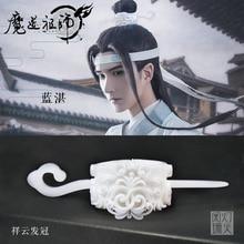 Grandmaster of Demonic Cultivation Mo Dao Zu Shi Lan Wangji horquilla para el pelo tocados de corona Kanzashi Cosplay Prop Wei Wuxian