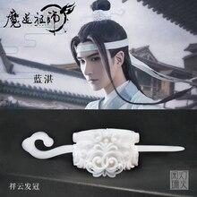 악마 재배의 그랜드 마스터 Mo Dao Zu Shi Lan Wangji 머리핀 헤어 스틱 크라운 헤드웨어 Kanzashi Cosplay Prop Wei Wuxian