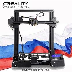 Original CREALITY 3D Drucker Ender-3 oder Ender-3 PRO DIY KIT MeanWell Netzteil/für 1,75mm PLA ABS PETG /aus Russland