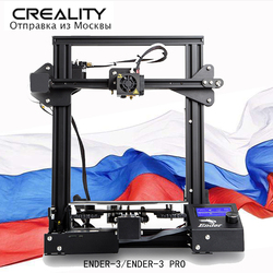 Originele CREALITY 3D Printer Ender-3 of Ender-3 PRO DIY KIT MeanWell Voeding/voor 1.75mm PLA ABS PETG /uit Rusland