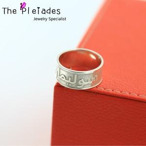 925 Solid Silver Arabic Ring 3D Style En