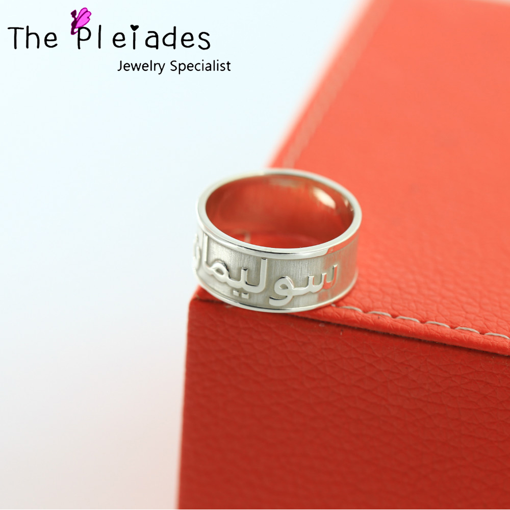 925 Solid Silver Arabic Ring 3D Style Engraved 10mm Band Custom Name Words Ring Personalized Men Jewelry
