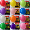 10/20/50PCS 10 Inch Pearlescent Thickened ImitationBreast Rubber Balloon Birthday Party Scene
