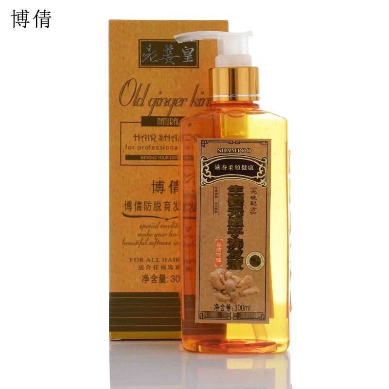 1 Bottle Ginger Juice Anti Hair Loss Hair Shampoo Professional Repair Damage Hair, Hair Growth DENSE,ANTI ITCHING,OIL CONTROL