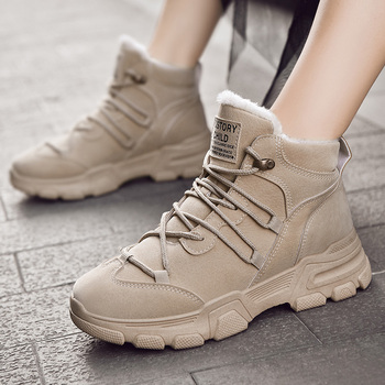 Fashion Winter Cotton Shoes Women Snow Boots Botas Mujer Female Warm Footwear High Top Sneakers Women Ankle Boots for Women