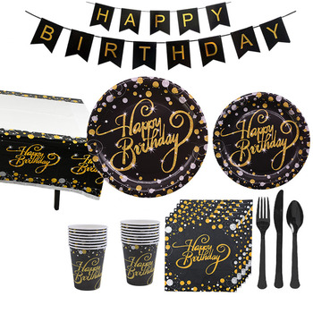 Happy Birthday Black Glod Disposable Tableware Paper Plates Cups Napkins Banner for Birthday Party Decoration Supplies pink unicorn disposable tableware plates napkins cups banner birthday party baby shower wedding events decor supplies