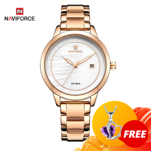 Rose Gold Watches For Women Quartz Wristwatches Ladies Top Brand NAVIFORCE 5008 Relogio Feminino Female Bracelet Clock Watch