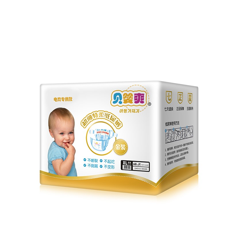 Size XL, 68 Count - Ultra Leakguards Baby Diapers Disposable,7 Million Pieces Sold In China