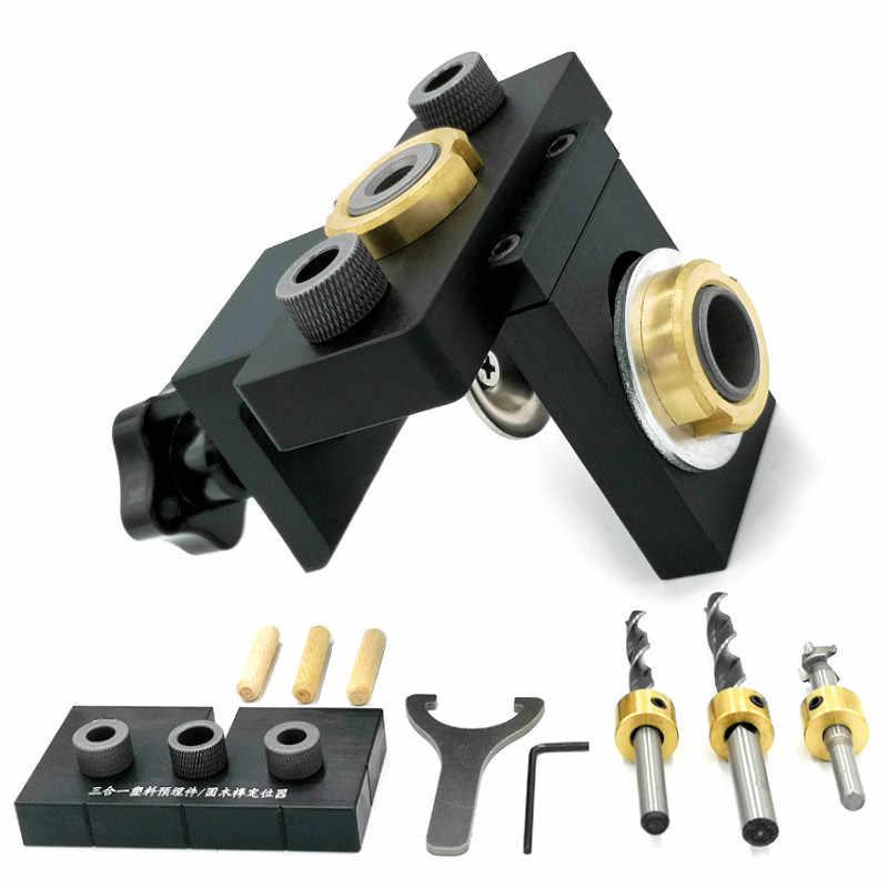 3 ב 1 מתכוונן Doweling לנענע נגרות כיס חור לנענע עם 8/15mm מקדח עבור קידוח מדריך איתור אגרופן כלים