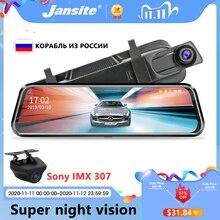 """جانسايت 10 """"جهاز تسجيل فيديو رقمي للسيارات شاشة تعمل باللمس تيار وسائل الإعلام 1080P الجبهة/كاميرا خلفية كاميرا السيارات مسجل فيديو مرآة الرؤية الخلفية النسخ الاحتياطي"""