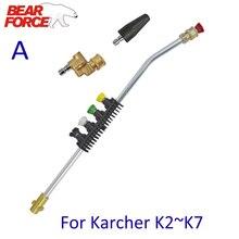 Омыватель давления, металлическая палочка, наконечники для распыления воды, копье, быстроструйные наконечники, вращающаяся турбонасадка для Karcher K, мойка высокого давления