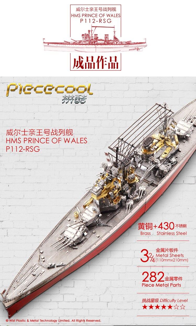 拼酷-P112-RSG威尔士亲王号战列舰6.0_03