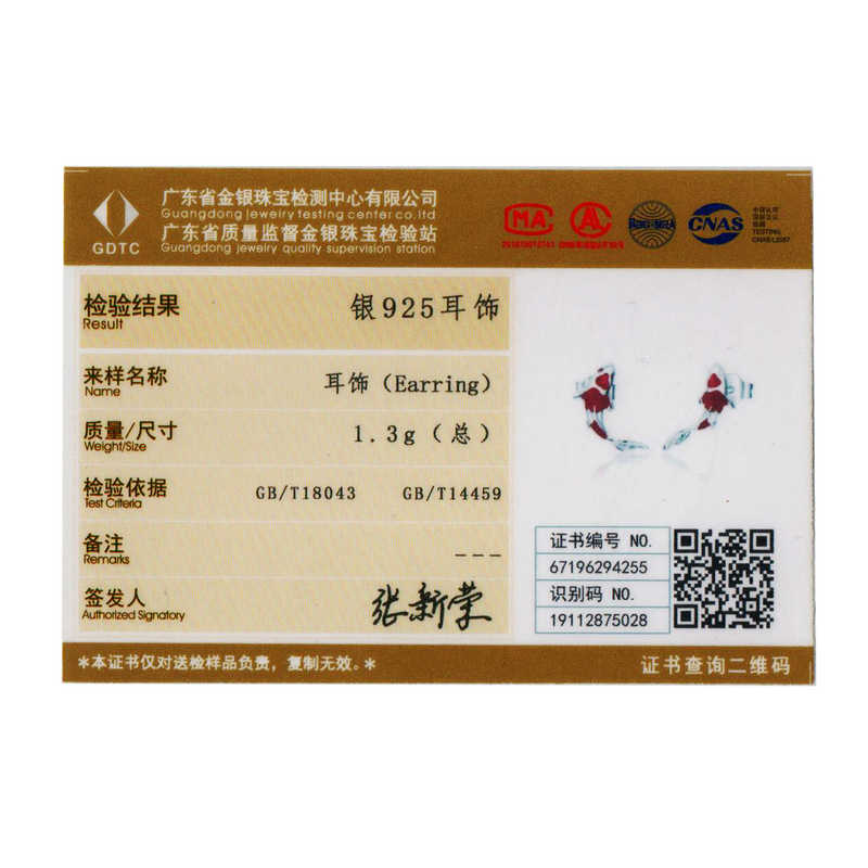 Bamoer Mạ Cá Men Đỏ Bông Tai Nữ Bạc 925 Mùa Xuân Koi Tai Lễ Hội Bạc Trang Sức Thời Trang SCE812