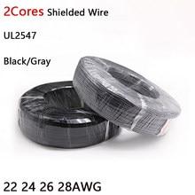 Ul2547 preto/cinza 2 núcleos blindados fio 22 24 26 28awg pvc cabo de controle estanhado cobre 80 80 300v