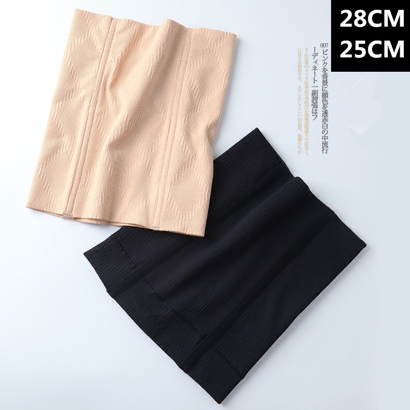 Women Waist Corset Belt Waist Trainer Slimming Body Shaper Control Girdle Shapewear Postpartum Belly Band Pulling Underwear