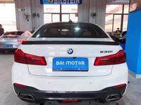 3D Estilo Fibra De Carbono Asa Traseira Do Carro Tronco Spoilers Lábio Se Encaixa Para BMW Série 5 G30 G38 2018 2019 2020