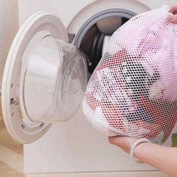 4 rozmiar ściągana sznurkiem na biustonosze produkty bieliźniarskie worki na pranie kosze siatkowa torba narzędzia do czyszczenia do domu akcesoria do prania tanie i dobre opinie Nowoczesne Nylon Drawstring 1Pc Laundry Bags White